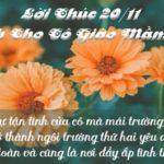 Lời chúc 20-11 dành cho cô giáo mầm non