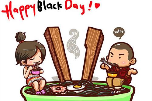 valentine đen ai tặng quà cho ai