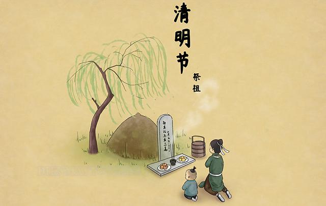 Tiết thanh minh ở Trung quốc diễn ra thế nào?Tiết thanh minh ở Trung quốc diễn ra thế nào?